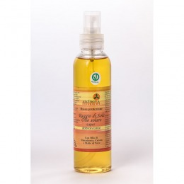 Sunbeam low protection spray oil  150 ml