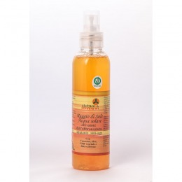 Sunbeam tanning  spray 150 ml